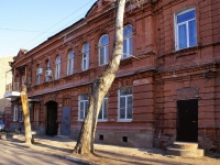 Astrakhan, Uritsky st, house 19. office building