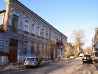 Astrakhan, Uritsky st, house 22. office building