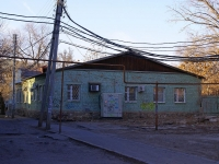 Astrakhan, Uritsky st, house 29. multi-purpose building