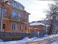 Astrakhan, Uritsky st, house 45. Apartment house