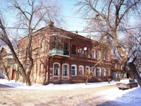 Astrakhan, Uritsky st, house 50. Apartment house