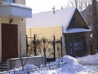 Astrakhan, Uritsky st, house 51. Private house