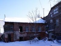Астрахань, улица Урицкого, дом 57А. многоквартирный дом