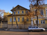 Astrakhan, Anatoly Sergeev st, house 5. Apartment house