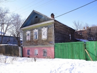 Astrakhan, Anatoly Sergeev st, house 10. Apartment house