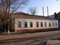 улица Анатолия Сергеева, дом 11. больница