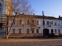 Astrakhan, Anatoly Sergeev st, house 15. Apartment house