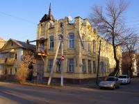 Астрахань, улица Анатолия Сергеева, дом 17. многоквартирный дом