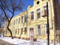 Astrakhan, Anatoly Sergeev st, house 17. Apartment house