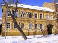 Astrakhan, Anatoly Sergeev st, house 18. Apartment house