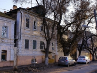 Astrakhan, Anatoly Sergeev st, house 21. Apartment house