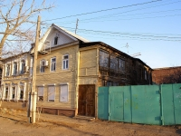 Astrakhan, Anatoly Sergeev st, house 25. Apartment house