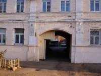 Astrakhan, Anatoly Sergeev st, house 27. Apartment house