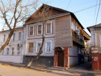 Astrakhan, Anatoly Sergeev st, house 29. Apartment house