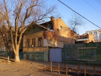 Astrakhan, Anatoly Sergeev st, house 33. Apartment house