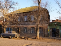 Astrakhan, Anatoly Sergeev st, house 43. Apartment house