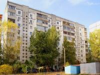 Астрахань, улица Баумана, дом 11 к.1. многоквартирный дом