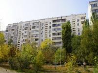 Астрахань, Баумана ул, дом 11