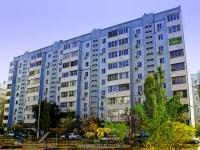 Astrakhan, Bauman st, house 13 к.1. Apartment house
