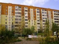 Астрахань, Баумана ул, дом 13
