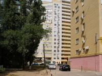 Астрахань, Воробьева проезд, дом 3