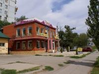 Astrakhan, Vorobiev Ln, house 8А. store