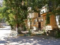 Астрахань, Воробьева проезд, дом 9