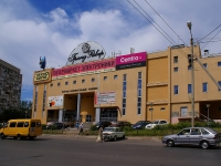 Astrakhan, shopping center ГРАНД РИВЕР, Vorobiev Ln, house 10