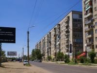 Astrakhan, Vorobiev Ln, house 11. Apartment house
