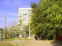 Astrakhan, Vorobiev Ln, house 12 к.2. Apartment house with a store on the ground-floor