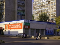 Astrakhan, Vorobiev Ln, house 12. Apartment house with a store on the ground-floor