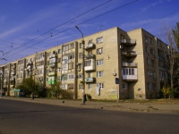 Astrakhan, Vorobiev Ln, house 16. Apartment house with a store on the ground-floor