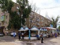 Astrakhan, Vorobiev Ln, store