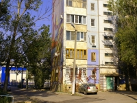 Astrakhan, Zvezdnaya st, house 5 к.2. Apartment house