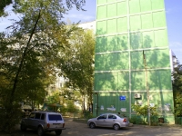 Астрахань, улица Звездная, дом 5 к.3. многоквартирный дом