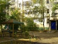 阿斯特拉罕, Zvezdnaya st, 房屋 5 к.3. 公寓楼