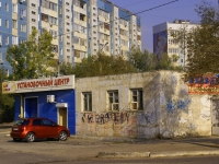 Astrakhan, Zvezdnaya st, house 5. Apartment house with a store on the ground-floor