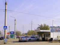Астрахань, улица Звездная, дом 11А. магазин