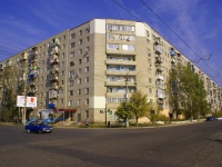 Astrakhan, Zvezdnaya st, house 11. Apartment house