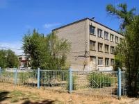 Астрахань, школа №33 им. Н.А. Мордовиной, улица Звездная, дом 15А