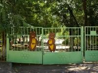 Astrakhan, nursery school №38, Zvezdnaya st, house 15Б