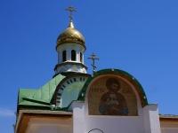 阿斯特拉罕, 教区 ПРИХОД ХРАМА ИОАННА ВОИНА, Zvezdnaya st, 房屋 15Д
