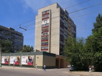 Astrakhan, Zvezdnaya st, house 17 к.3. Apartment house
