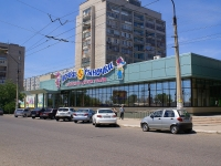 Astrakhan, Zvezdnaya st, house 17. shopping center