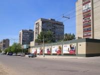 Astrakhan, Zvezdnaya st, house 17. shopping center