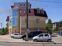 Astrakhan, Zvezdnaya st, house 29Б. office building