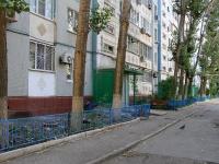 Astrakhan, Zvezdnaya st, house 41 к.1. Apartment house