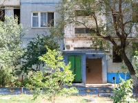 Astrakhan, Zvezdnaya st, house 41 к.2. Apartment house