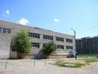 Астрахань, школа №49, улица Звездная, дом 41 к.4