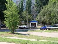 阿斯特拉罕, Zvezdnaya st, 房屋 41А. 商店
